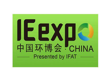第22届中国环博会 IE expo China