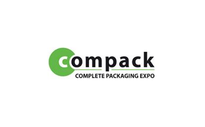 斯里兰卡科伦坡国际包装展览会COMPLASTSRILANKA