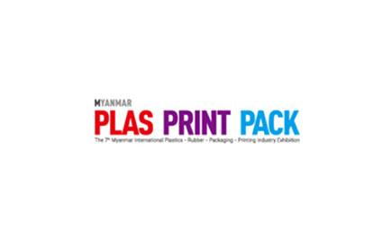 缅甸仰光国际塑料橡胶及印刷包装展会PPP Myanmar