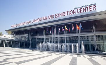 泰国孔敬国际会展中心Khonkaen KICE