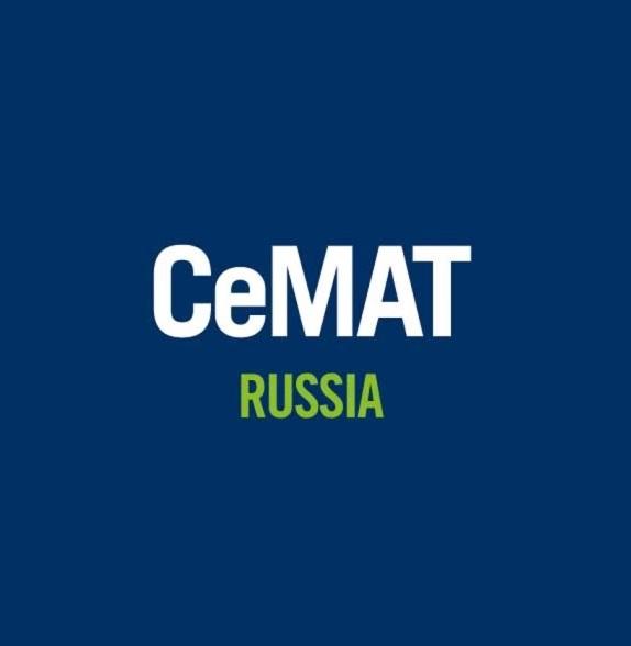 俄罗斯莫斯科国际物料搬运、仓储设备及物流展览会CeMATRussia