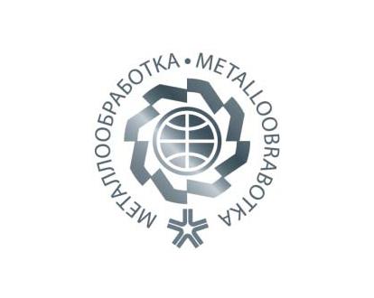 俄罗斯莫斯科国际机床及金属加工技术展览会METALLOOBRABOTKA MOSCOW
