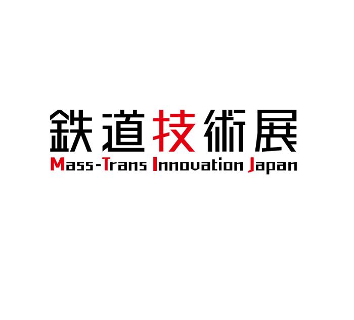 日本东京国际铁路技术隧道技术展览会MTIJ