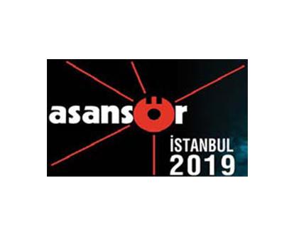土耳其伊斯坦布尔国际电梯技术和工业展览会ASANSOR ISTANBUL
