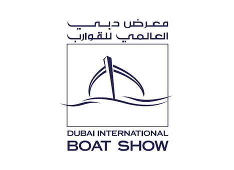 迪拜国际游艇展览会DUBAI INTERNATIONAL BOAT SHOW
