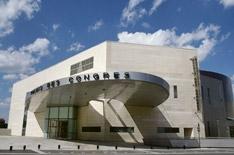 法国第戎会展中心Dijon Congrexpo