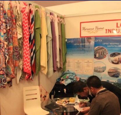 (延期)摩洛哥纺织及服装工业展 MOROCCO TEXTILE