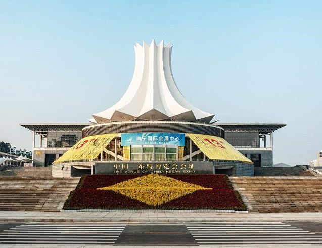 南宁国际会展中心Nanning international convention & exhibition center