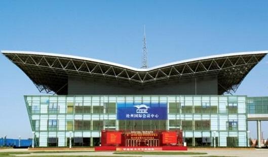 河北沧州国际会展中心