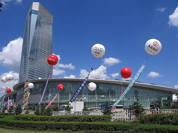 哈尔滨国际会展中心Harbin international conference & exhibition center