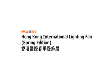 香港春季灯饰展HK Lighting Fair