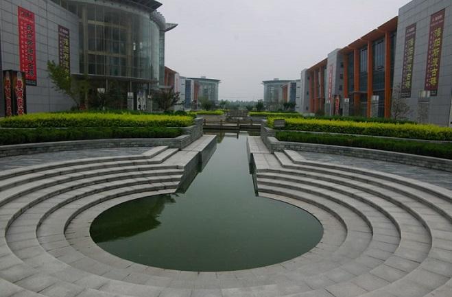淄博国际会展中心