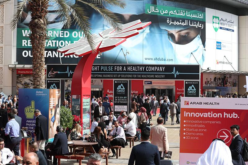 阿联酋迪拜医疗展会Arab Health