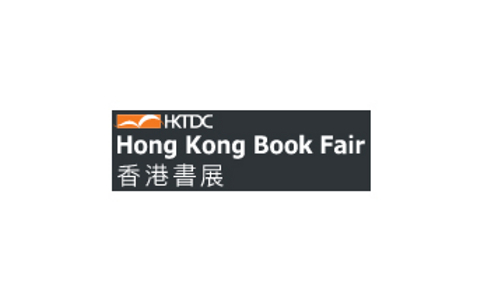 香港书展 Hong Kong Book Fair