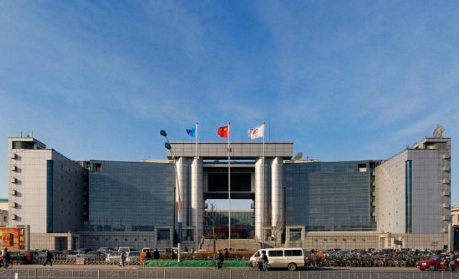 天津国际展览中心
