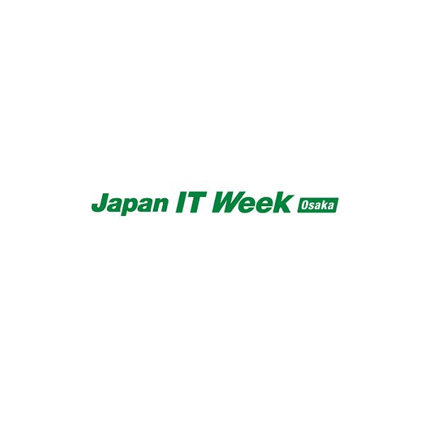 日本大阪国际信息安全展览会JapanITWeekOSAKA