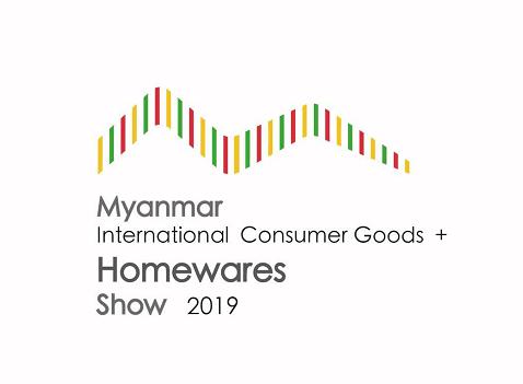 缅甸国际消费品家居用品展MICG HS