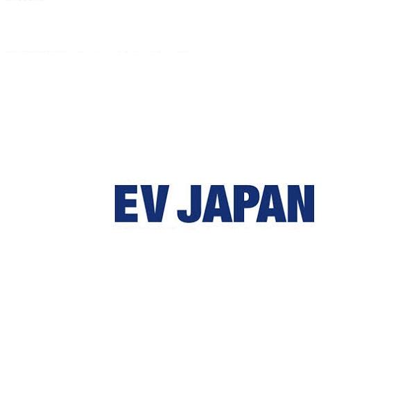 日本东京国际电动车展览会EVJapan