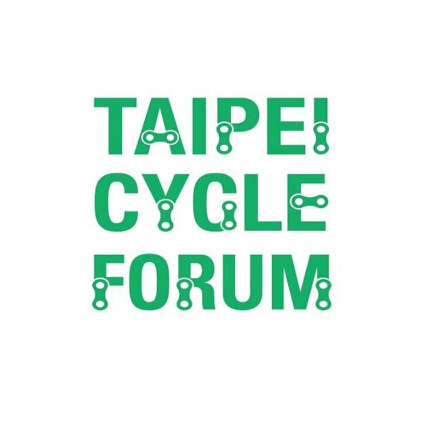 台湾台北国际自行车展览会TaipeiCycle