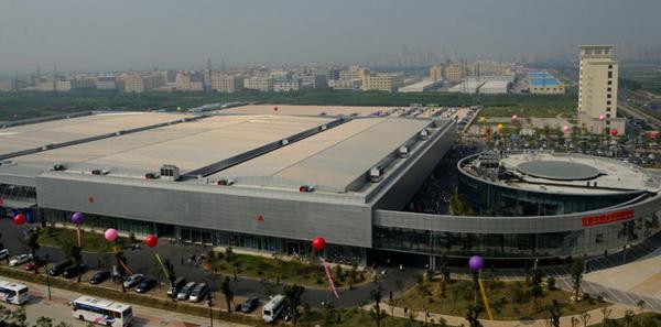中山古镇会展中心