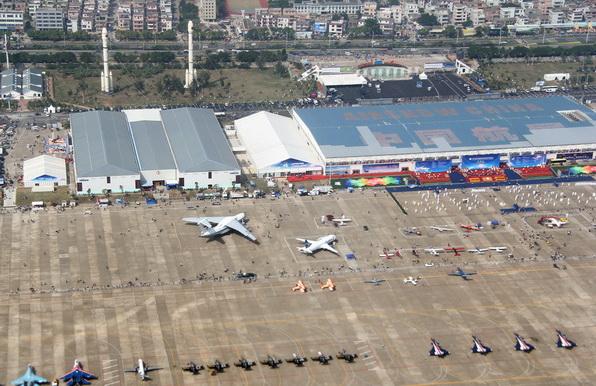 中国国际航空航天展览中心