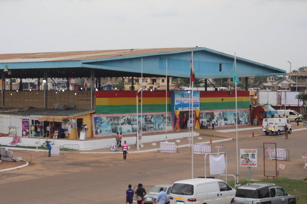 加纳国际贸易展览中心Ghana International Trade Fair Centre
