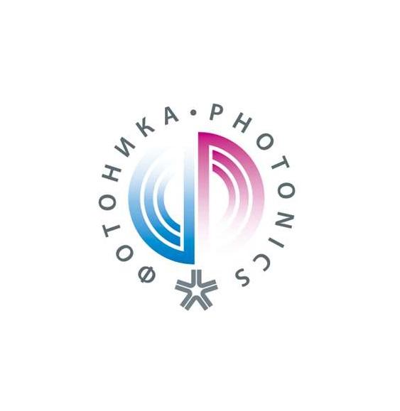 (延期)俄罗斯莫斯科国际激光及光电展览会Photonica