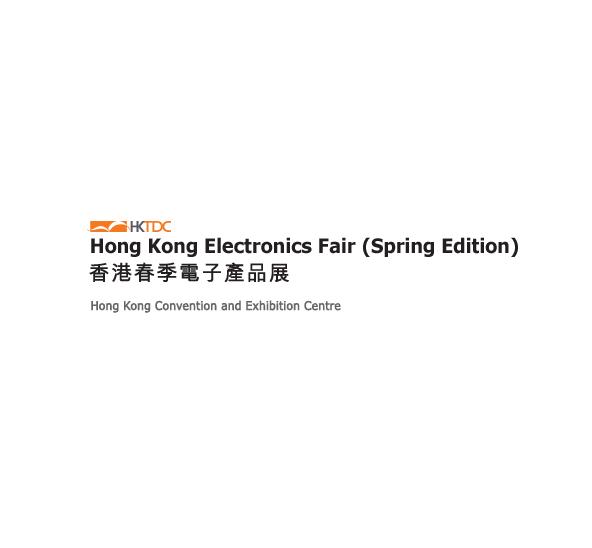 (延期)香港国际春季电子产品展览会HongKongElectronicsFair