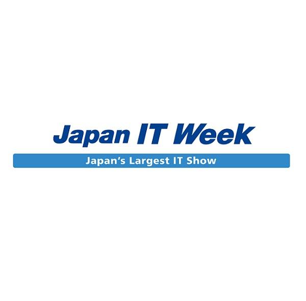(延期至秋季展同期举行)日本东京国际春季IT消费电子展览会JapanITWeek