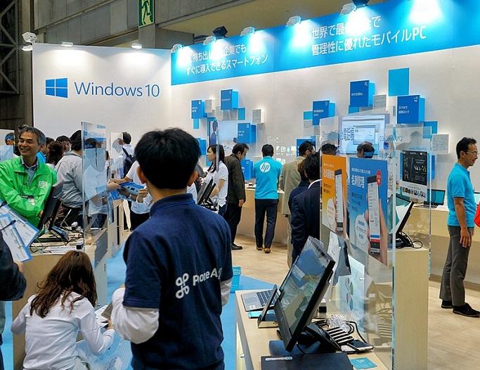 日本东京国际秋季IT消费电子展览会Japan IT Week Autumn