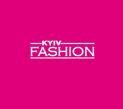 乌克兰国际春季纺织、皮革及内衣展览会KYIVFASHIONSPRING