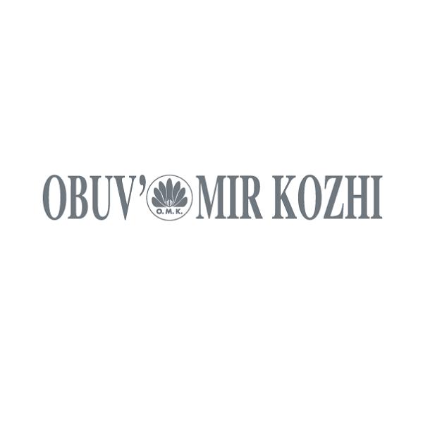 俄罗斯莫斯科国际春季鞋类皮革制品展览会ObuvMirKozhi