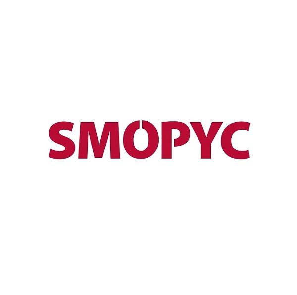 西班牙萨拉戈萨国际工程机械及矿山机械展览会SMOPYC