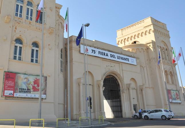 意大利巴里国际会展中心