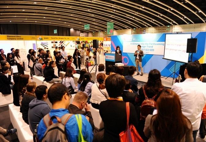 香港贸发局国际文具展览会HongkongInternationalStationery
