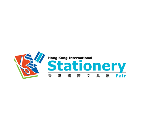 香港贸发局国际文具展览会Hongkong International Stationery