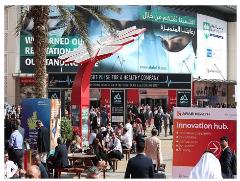 2020年土耳其国际工业博览会-展览会及市场情况介绍-展览信息-展品范围