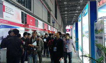 2020CIIF上海工业展介绍:展览地址、展览范围、参与条件!