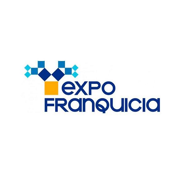 (延期)西班牙马德里国际连锁加盟展览会ExpoFranquicia