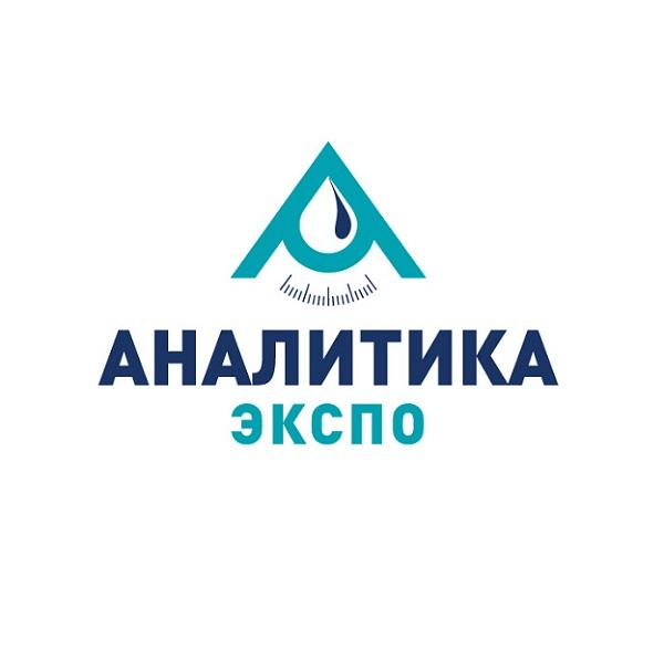 (延期)俄罗斯莫斯科国际实验室仪器及设备展览会ANALITIKA EXPO