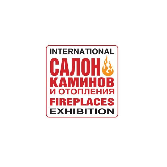 俄罗斯莫斯科国际壁炉展览会FireplacesSalon