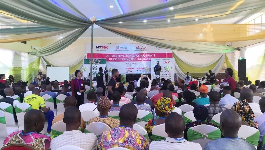 尼日利亚国际纺织服装博览会NIGERIATEX