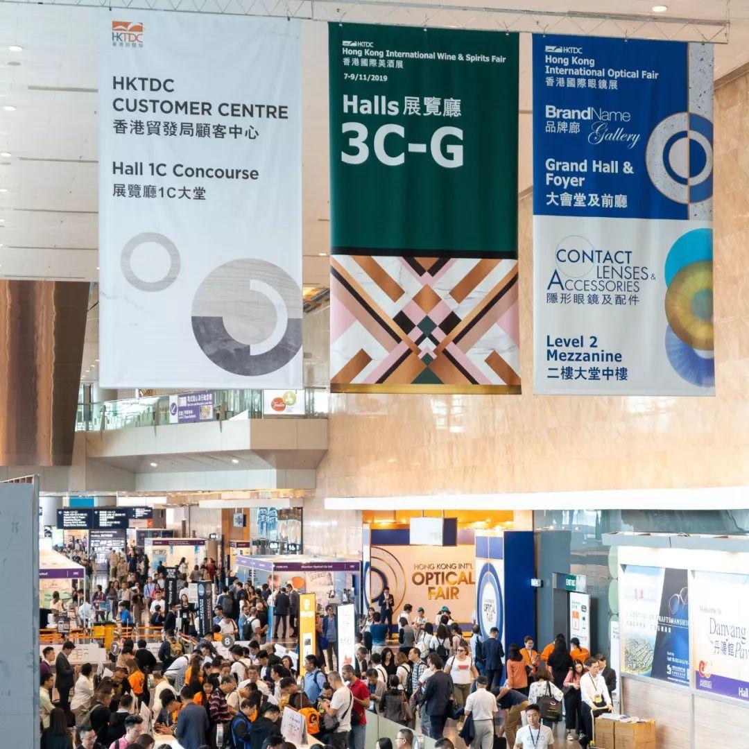 香港眼镜展上周闭幕,吸引超过14000名买家