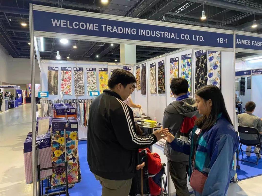 菲律宾纺织及制衣工业展览会