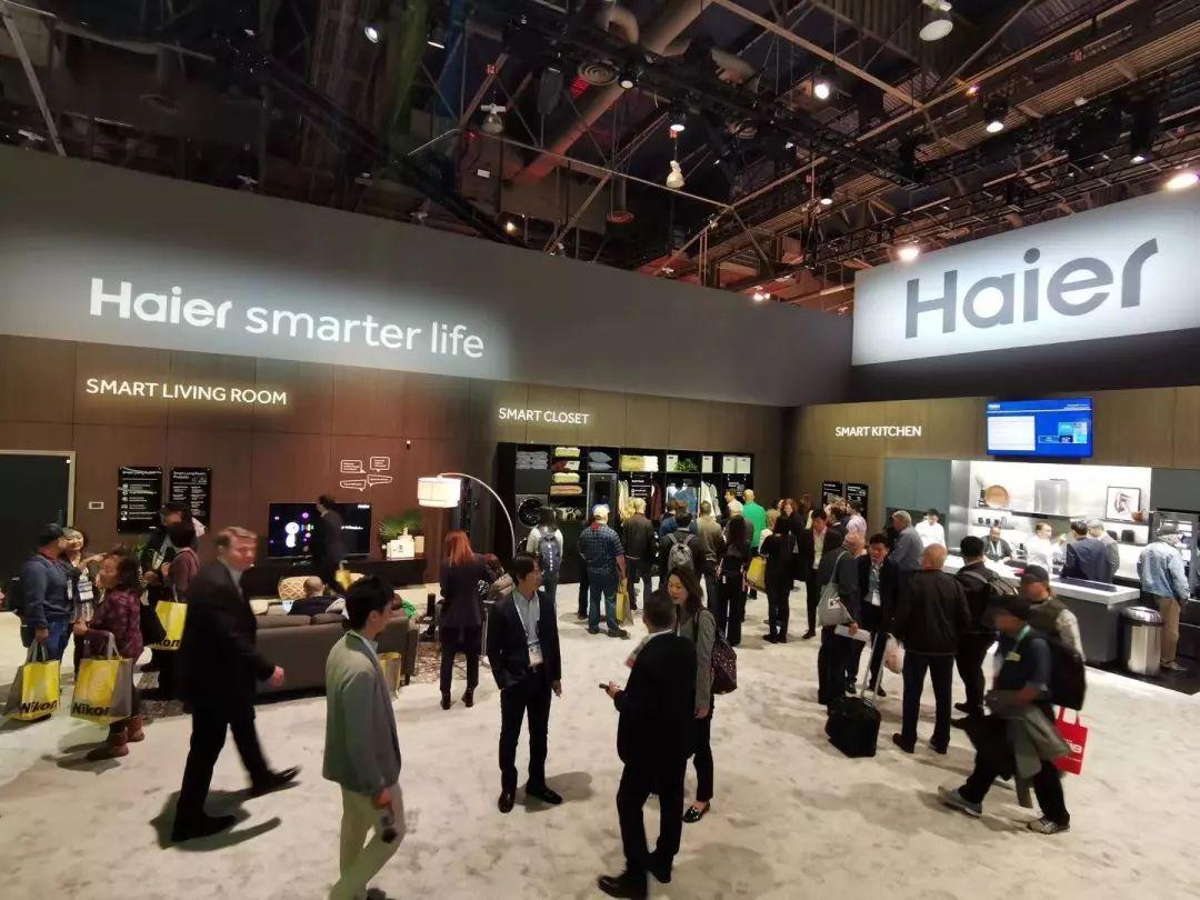 美国拉斯维加斯国际消费电子展CES 2021
