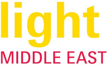 2021年中东(迪拜)国际城市、建筑和商业照明展览会Light Middle East