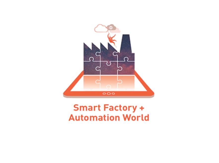 韩国首尔国际自动化展览会SMART FACTORY+AUTOMATION WORLD