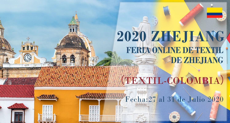 2020浙江出口网上交易会(哥伦比亚站-纺织与纺织机械专场)火热进行中!