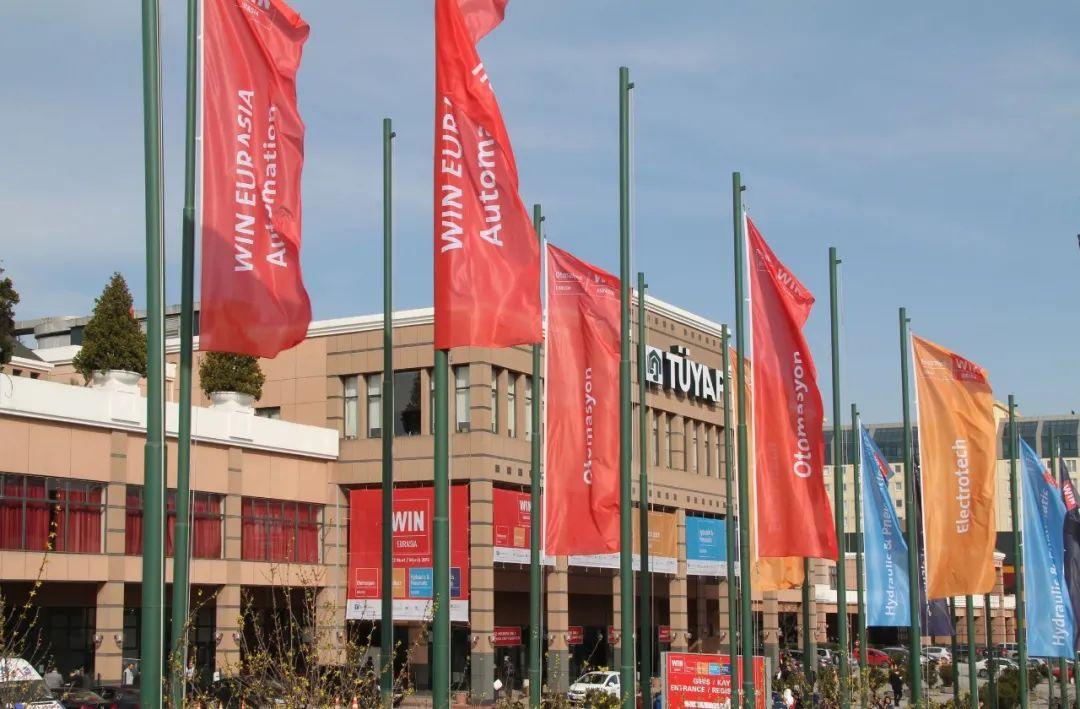 WIN EURASIA 2021(土耳其工业展览会)延期至2021年11月10-13日