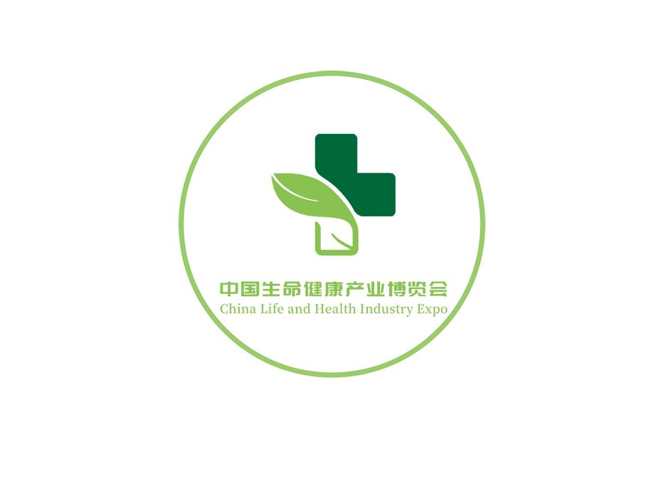 2021第二届北京国际生命健康产业博览会